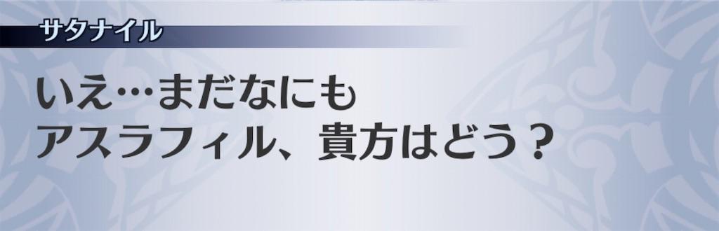f:id:seisyuu:20200112173612j:plain