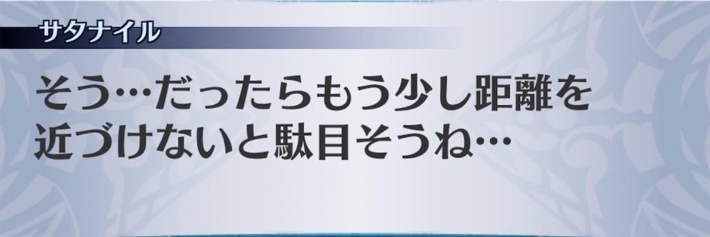 f:id:seisyuu:20200112173618j:plain