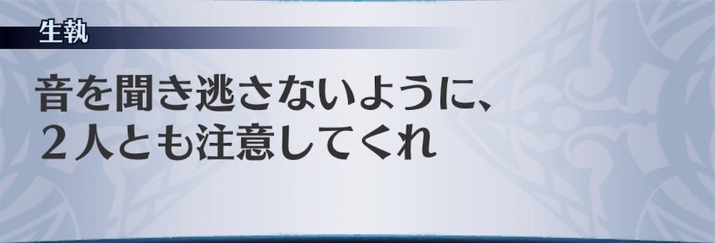 f:id:seisyuu:20200112173749j:plain