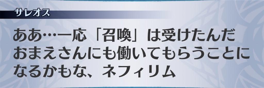 f:id:seisyuu:20200112173859j:plain