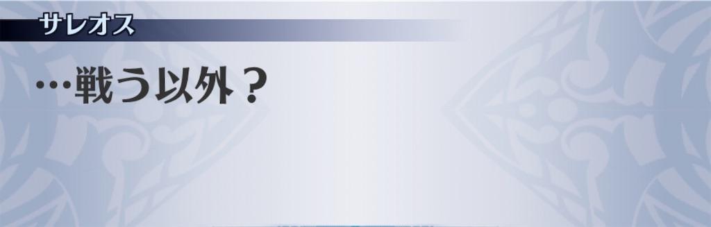 f:id:seisyuu:20200112173906j:plain