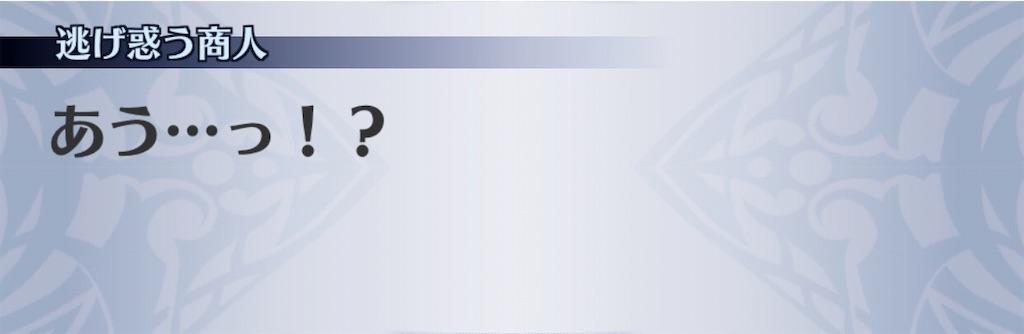 f:id:seisyuu:20200113095237j:plain