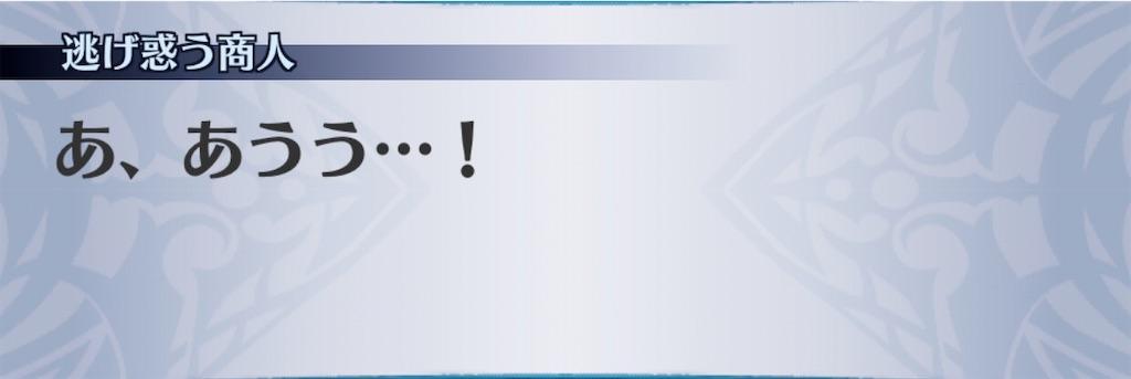 f:id:seisyuu:20200113095248j:plain