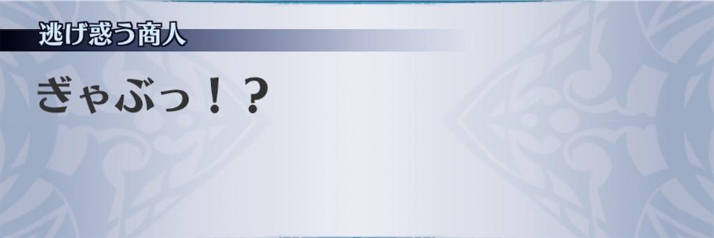f:id:seisyuu:20200113095406j:plain