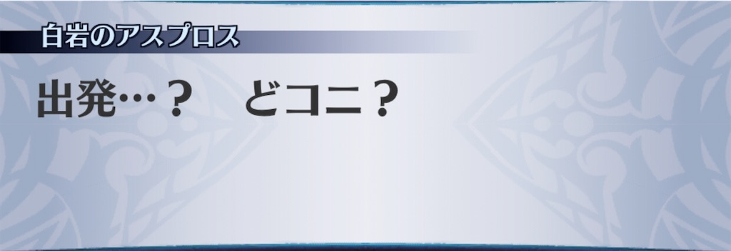 f:id:seisyuu:20200113095559j:plain