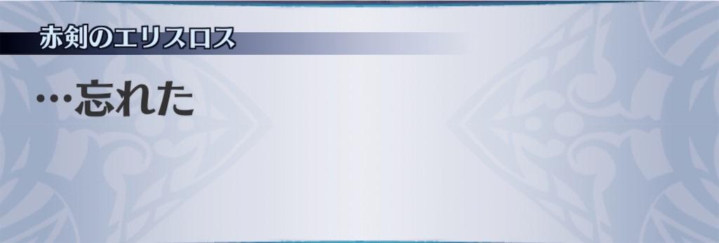f:id:seisyuu:20200113095606j:plain