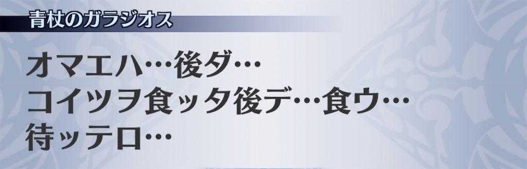 f:id:seisyuu:20200113100110j:plain