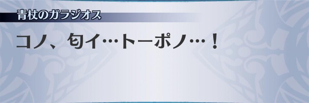 f:id:seisyuu:20200113100132j:plain