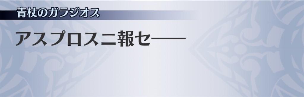 f:id:seisyuu:20200113100139j:plain