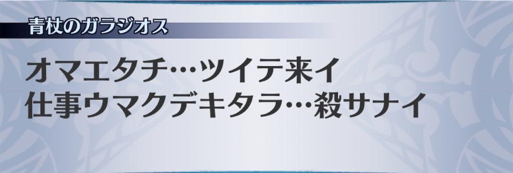 f:id:seisyuu:20200113100329j:plain