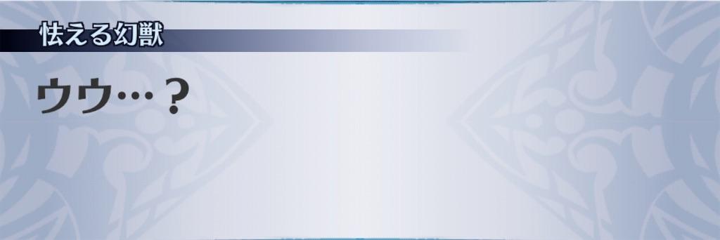 f:id:seisyuu:20200113100334j:plain