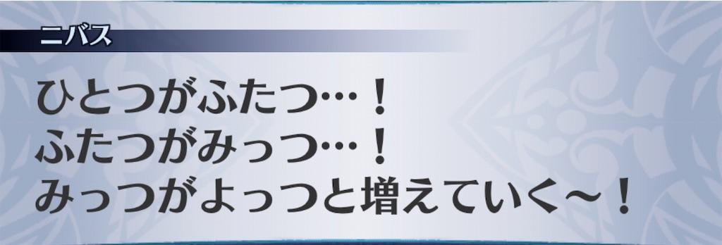 f:id:seisyuu:20200113100503j:plain