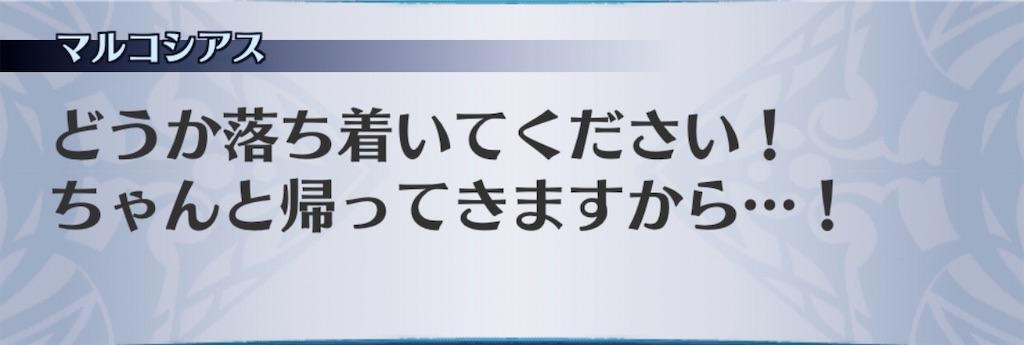 f:id:seisyuu:20200113100512j:plain