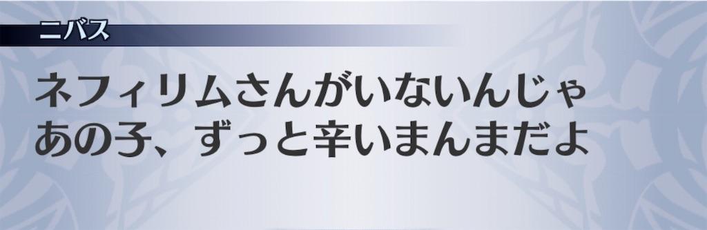 f:id:seisyuu:20200113100934j:plain