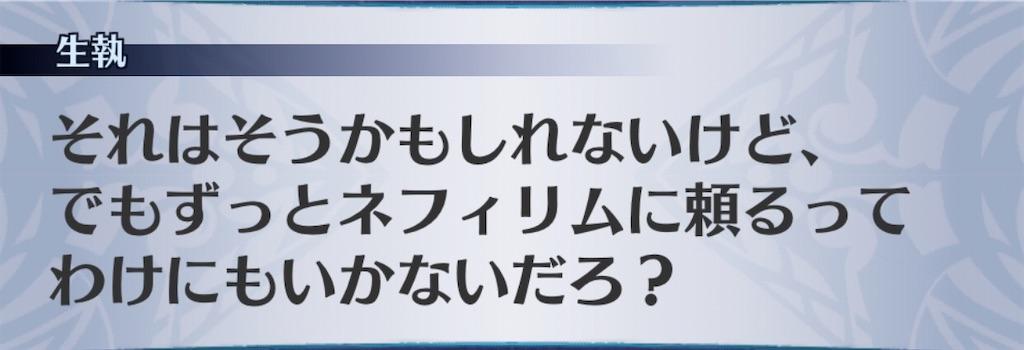 f:id:seisyuu:20200113101031j:plain