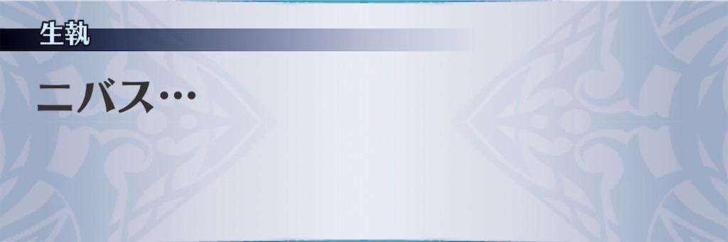 f:id:seisyuu:20200113101150j:plain
