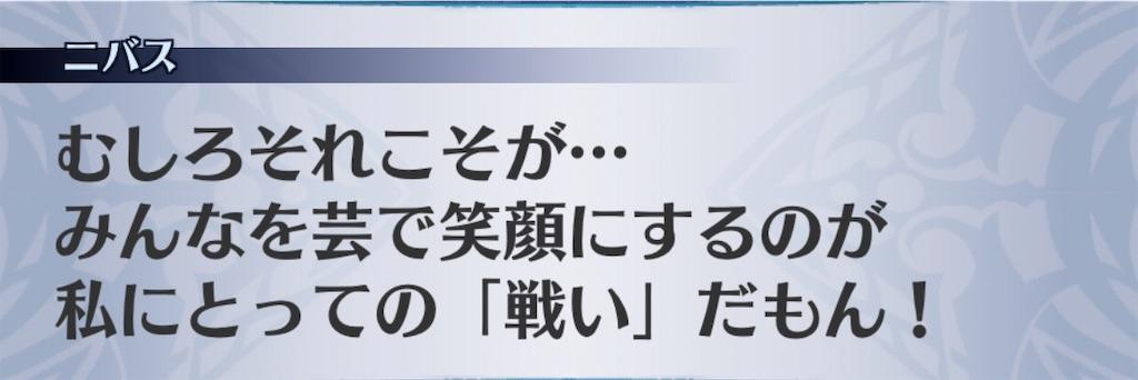 f:id:seisyuu:20200113101241j:plain