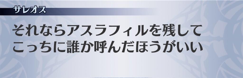 f:id:seisyuu:20200113101415j:plain