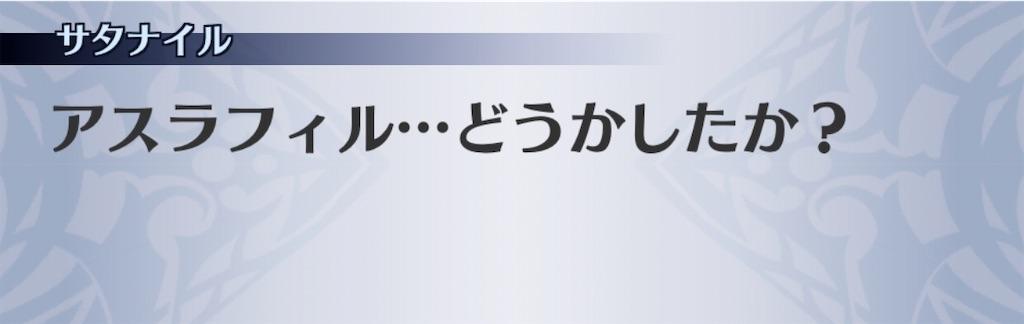f:id:seisyuu:20200113101655j:plain