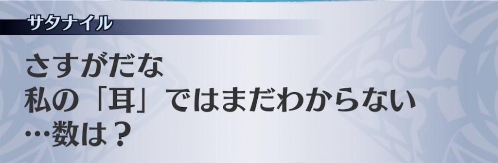 f:id:seisyuu:20200113101702j:plain