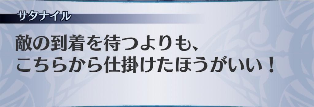 f:id:seisyuu:20200113101713j:plain