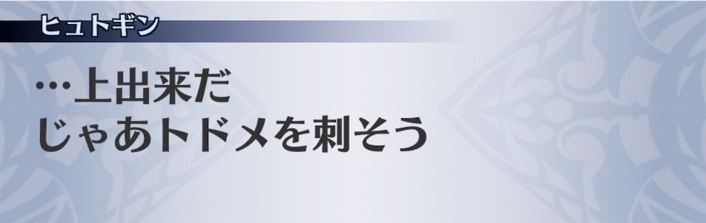 f:id:seisyuu:20200113102249j:plain