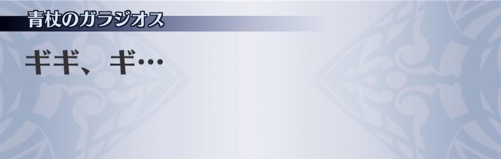 f:id:seisyuu:20200113102332j:plain