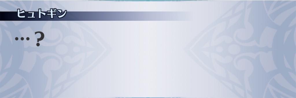 f:id:seisyuu:20200113102423j:plain