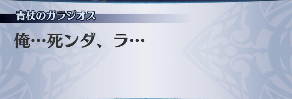 f:id:seisyuu:20200113102427j:plain