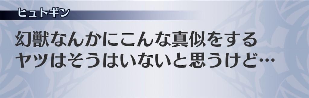 f:id:seisyuu:20200113102643j:plain