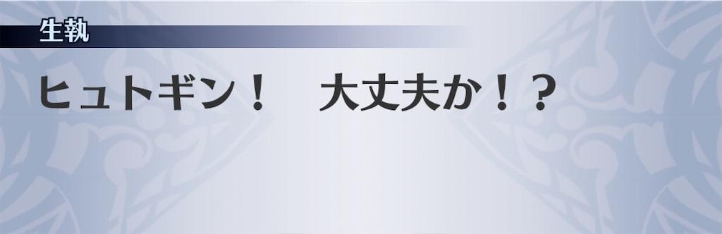 f:id:seisyuu:20200113102701j:plain