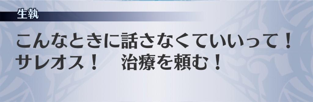 f:id:seisyuu:20200113102810j:plain