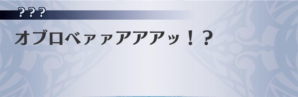 f:id:seisyuu:20200113102930j:plain