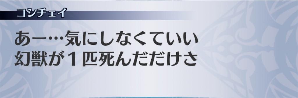 f:id:seisyuu:20200113103037j:plain