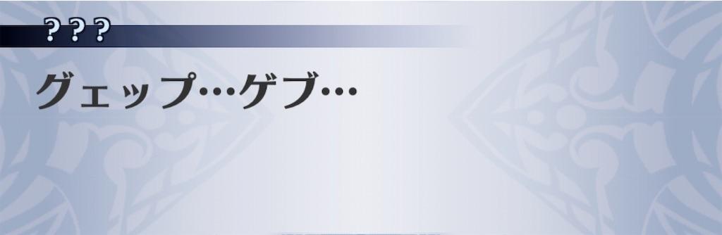 f:id:seisyuu:20200113103050j:plain