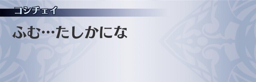 f:id:seisyuu:20200113103809j:plain