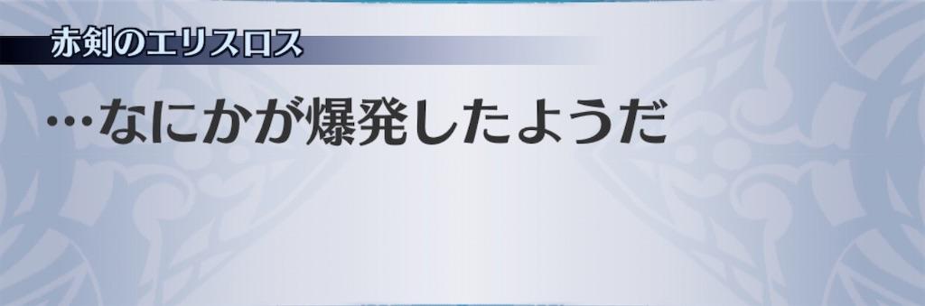 f:id:seisyuu:20200113193006j:plain