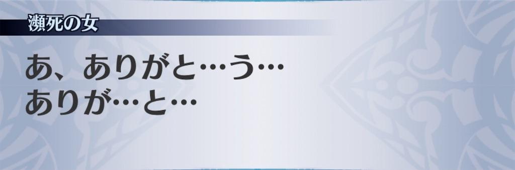 f:id:seisyuu:20200113193217j:plain
