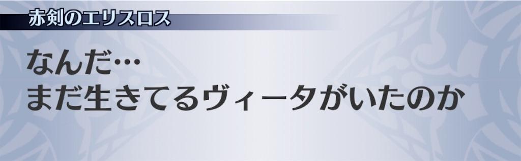 f:id:seisyuu:20200113193337j:plain