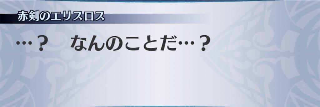 f:id:seisyuu:20200113193504j:plain