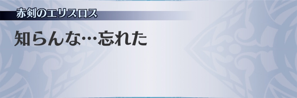 f:id:seisyuu:20200113193514j:plain