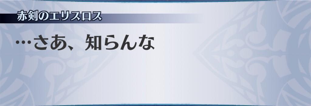 f:id:seisyuu:20200113193607j:plain