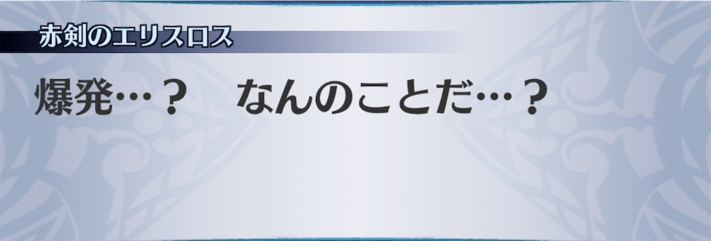 f:id:seisyuu:20200113193707j:plain