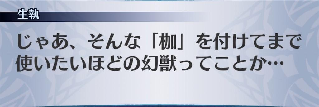 f:id:seisyuu:20200113194207j:plain