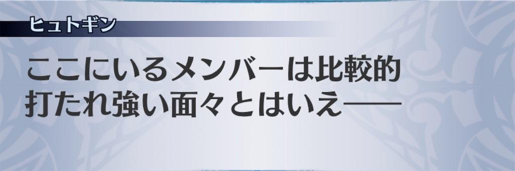 f:id:seisyuu:20200113194255j:plain