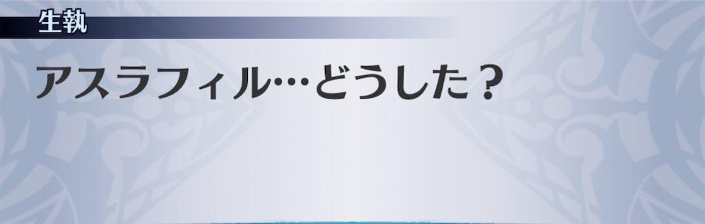 f:id:seisyuu:20200113194423j:plain