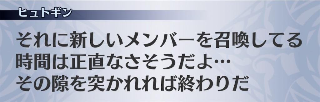 f:id:seisyuu:20200113194732j:plain