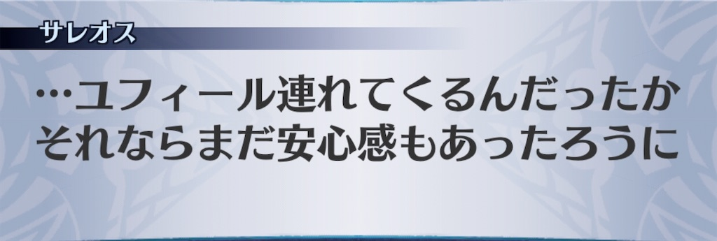 f:id:seisyuu:20200113194853j:plain