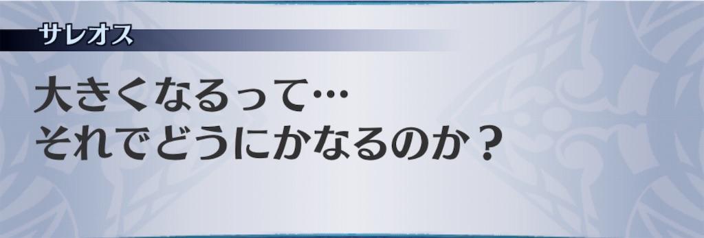 f:id:seisyuu:20200113195010j:plain