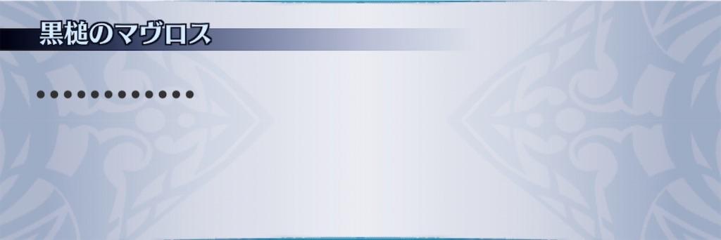 f:id:seisyuu:20200113195308j:plain